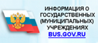 http://bus.gov.ru/pub/independentRating/list
